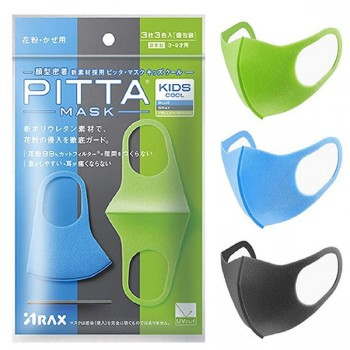 Reusable mask PITTA MASK...